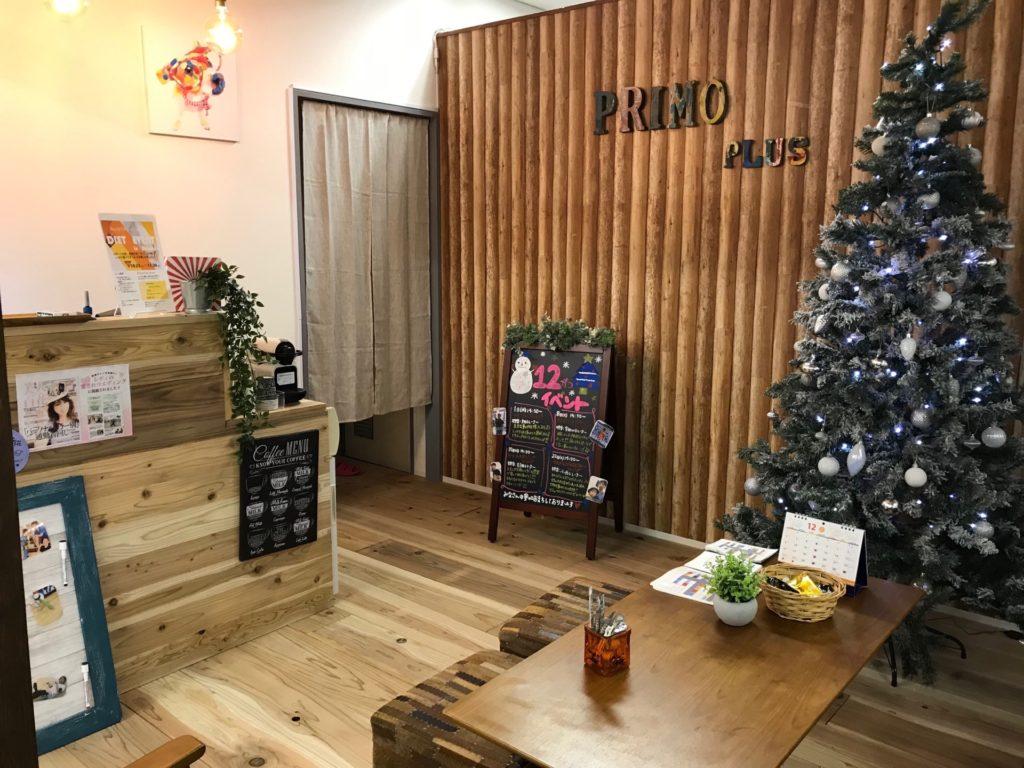 クリスマスツリー カフェスペース